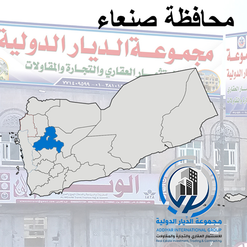 Main Center (Sanaa Municipality ):